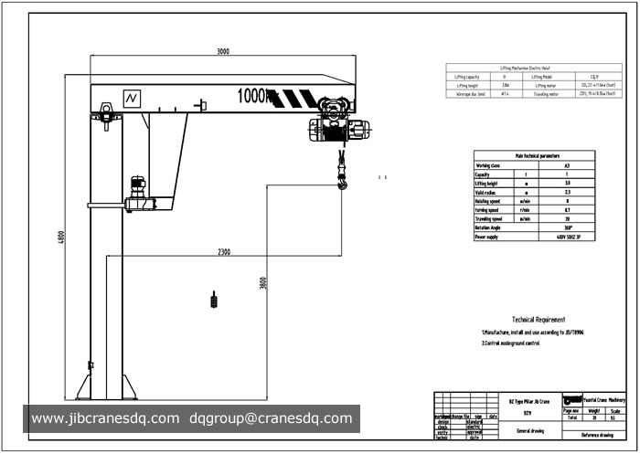 Jib Crane Parts Drawing : Find free jib crane drawings for your projects